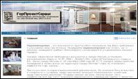 оптимизация и продвижение ГорПроектСервис