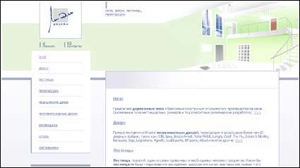 Оптимизация сайта компании Li-al Design