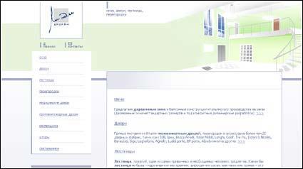 Созадние сайта компании Li-al Design